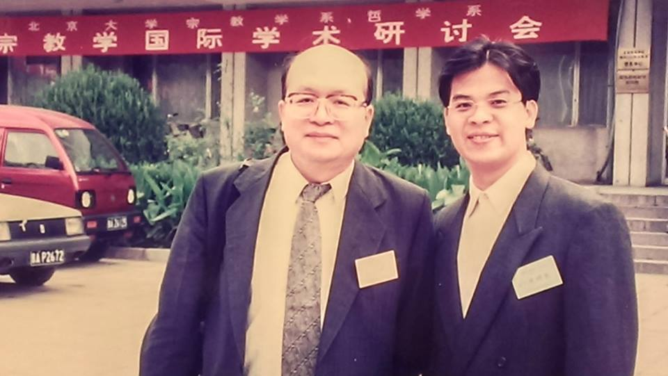 1997年我與沈老師在北京的合照1