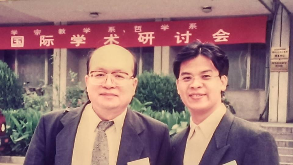 1997年我與沈老師在北京的合照2