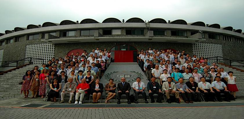 20090711第十六屆國際中哲會